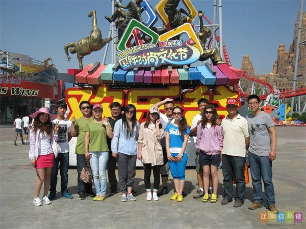 13年天津游玩.png