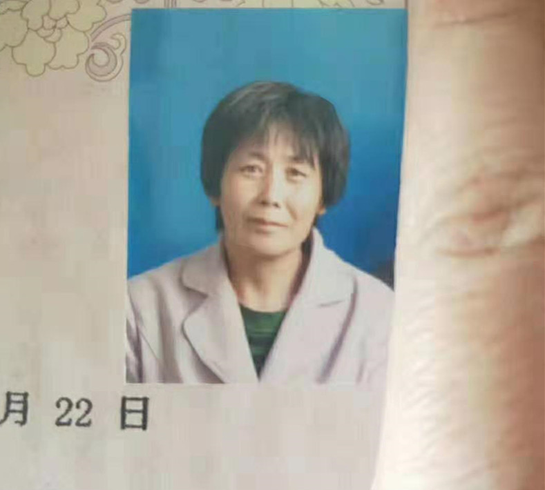 寻人_副本.jpg