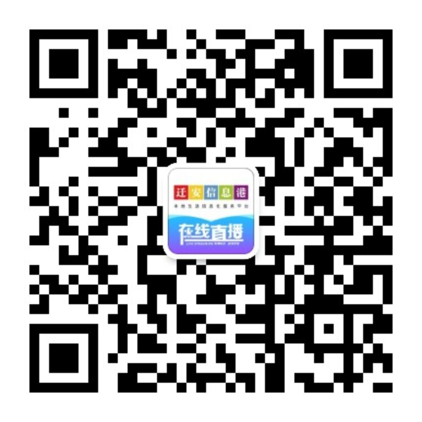 qrcode_for_gh_7047f28a538a_860.jpg